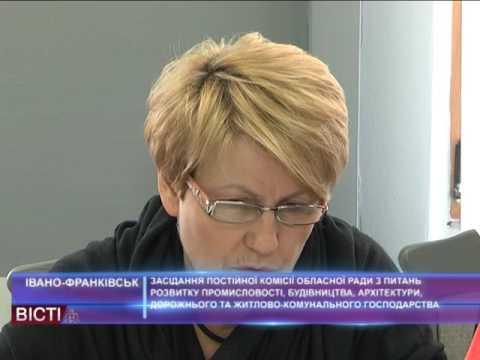 Засідання комісії облради з питань розвитку промисловості