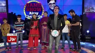 Game Show Aisay Chalay Ga - 17th September 2017 | BOL News