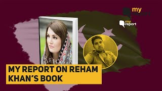 Pak Youth Slam Reham Khan's Take on Imran Khan in Latest Book | The Quint