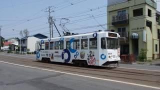 函館市電8000形 谷地頭停留場到着 Hakodate City Tram 8000 series tramcar