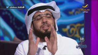 الشيخ وسيم يوسف ضيف برنامج ياهلا رمضان مع علي العلياني