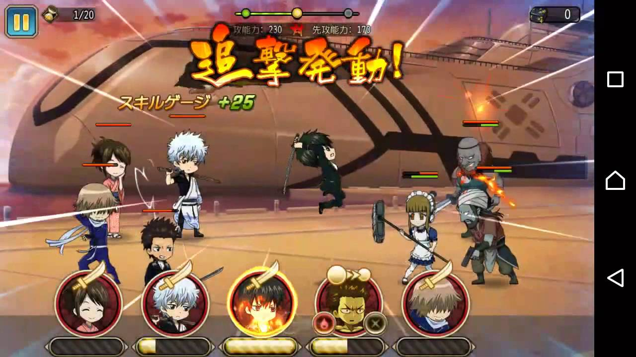 gintama game android