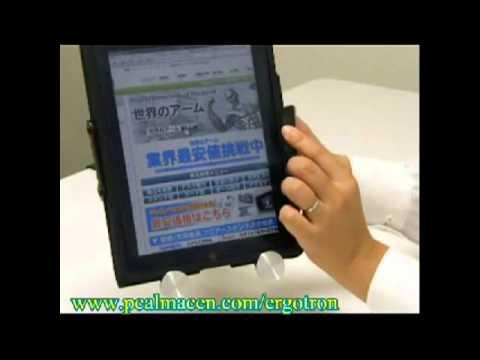 Soporte para tablet base tipo brazo adaptador para ipad pared o escritorio youtube - Soporte para tablet ...