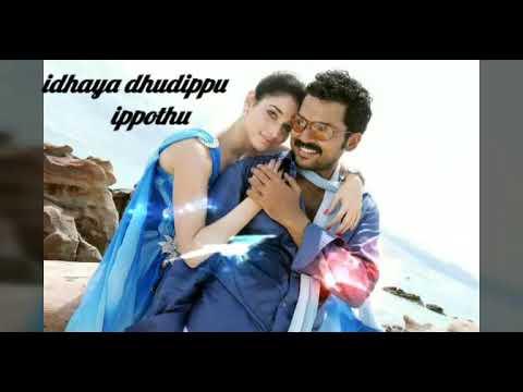 Chellam vada chellam ..... Love cut semma line whatsapp status videos joys creation sk