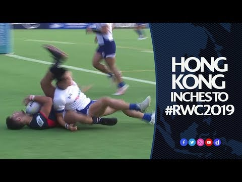 HIGHLIGHTS: Hong Kong Wins 2018 Asia Rugby Championship
