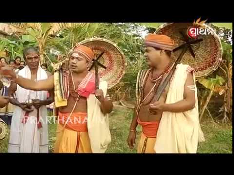 Suna Sujane Ep 170   Balipatna Balikuda Jagatsinghpur