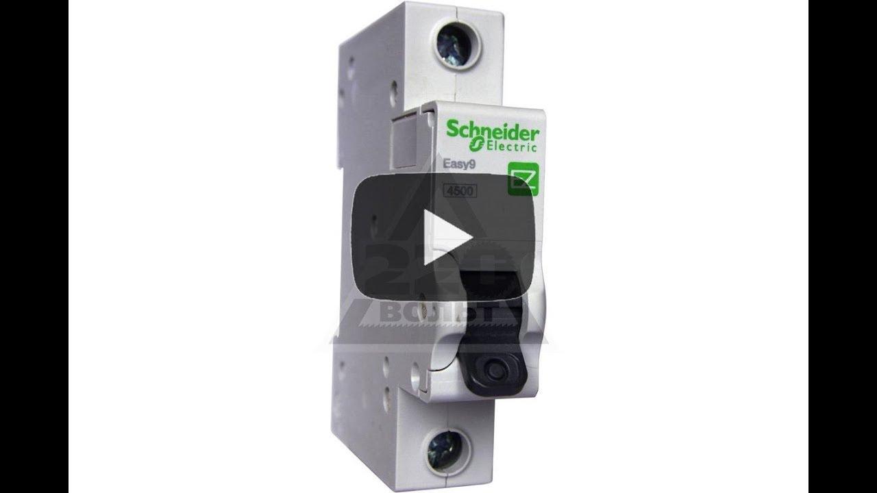 IEK, Schneider electric, ABB обзор автоматов защиты .