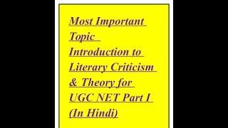 literary criticism in english literature