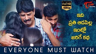 Pelli Muhurtham | Heart Touching Telugu Short Film 2018 | Directed by Vineeth Namindla - TeluguOne