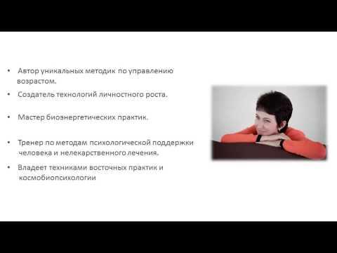 ГАРАНТ УСПЕХА МАРТА НИКОЛАЕВА ГАРИНА СКАЧАТЬ БЕСПЛАТНО