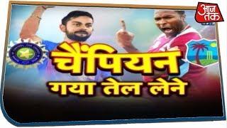 INDvsWi 1st T-20 2019: Windies सावधान, भूखा है इंडिया का कप्तान ! | Ran Bhoomi |  Dec 5, 2019