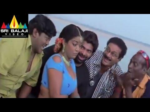 Mangatayaru Tiffin Center Telugu Movie Part 4/11   Mumaith Khan   Sri Balaji Video