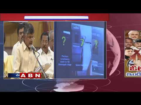 Chandrababu Naidu Holds Press Conference In Chennai After Meeting With DMK Leaders Part 1 ABN Telugu