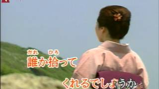 海猫/神野美加/唄:後藤ケイ♪ 1