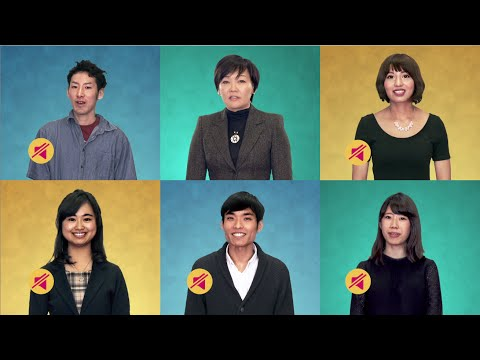 Akie Abe breaks the silence around HIV in Asia