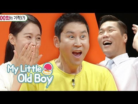 Shin Hye Sun, You Think Jang Hoon is a Nice Guy, Right? [My Little Old Boy Ep 100]