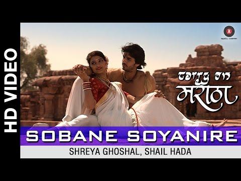 Sobane Soyanire   Carry On Maratha   Gashmeer Mahajani & Kashmira Kulkarni
