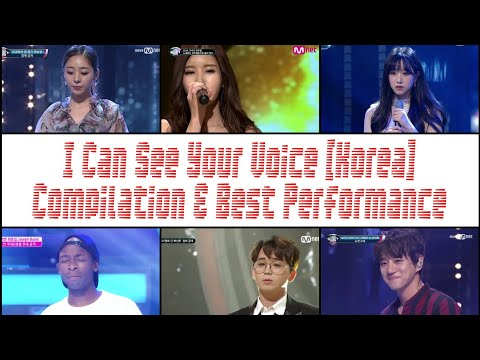 I Can See Your Voice [Korea] | Compilation & Best Performance