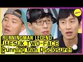 [RUNNINGMAN THE LEGEND]JAESUK! His picky private life!(ENG SUB)