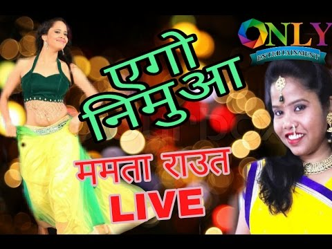 Mamata Raut Live Stage Show | Ego Nimuaa Do Char Go Mirchi | Only Entertainment