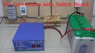 IPS Connection with switch board.সুইচ বোর্ডে আই পি এস কানেকশন ।
