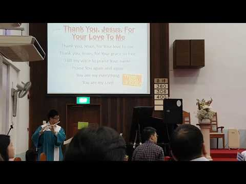 Thank You Jesus Chords By Alison Huntley Worship Chords