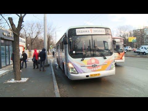 Жители Владивостока ждут положительных изменений в работе городских автобусов