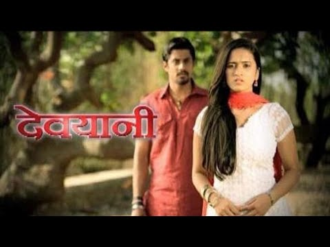 Devyani serial title song - star pravah ||LATEST||