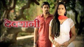 Devyani serial title song @Star Pravah