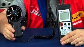 AZ 8901 Измеритель скорости и температуры воздушного потока, термоанемометр(, 2014-05-05T15:08:21.000Z)