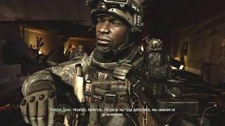 Call of Duty: Modern Warfare 2. Прохождение #5. Пора убить Шепарда