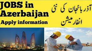 Azerbaijan Baku Visa Currency Jobs Ticket All Information On One 2019