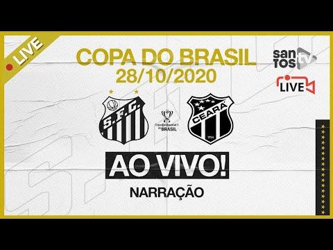 🔴 AO VIVO: SANTOS 0 x 0 CEARÁ | COPA DO BRASIL (28/10/20)