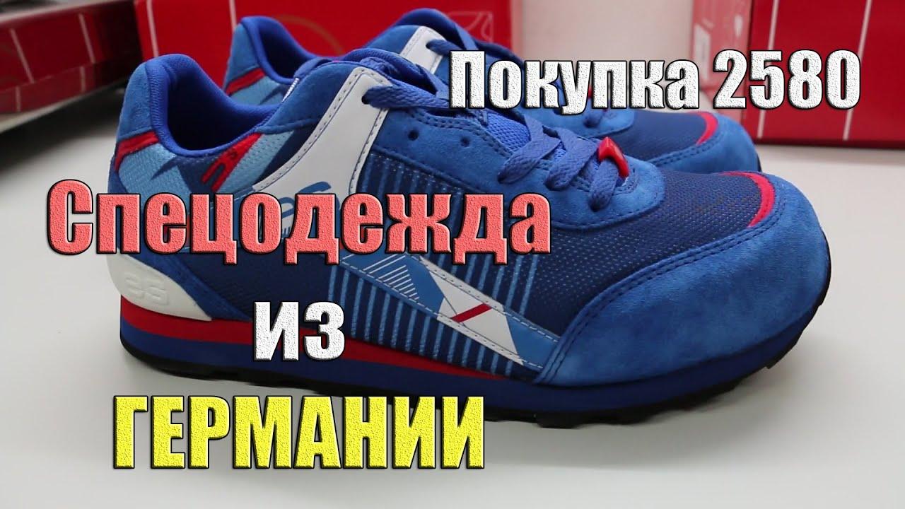 Спортивная одежда, обувь и аксессуары рибок. Доставка по всей россии. Живи с огнем вместе с reebok!