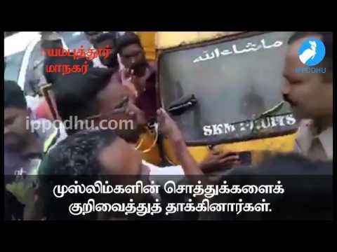 Hindu Munnani violence in Coimbatore | IPPODHU