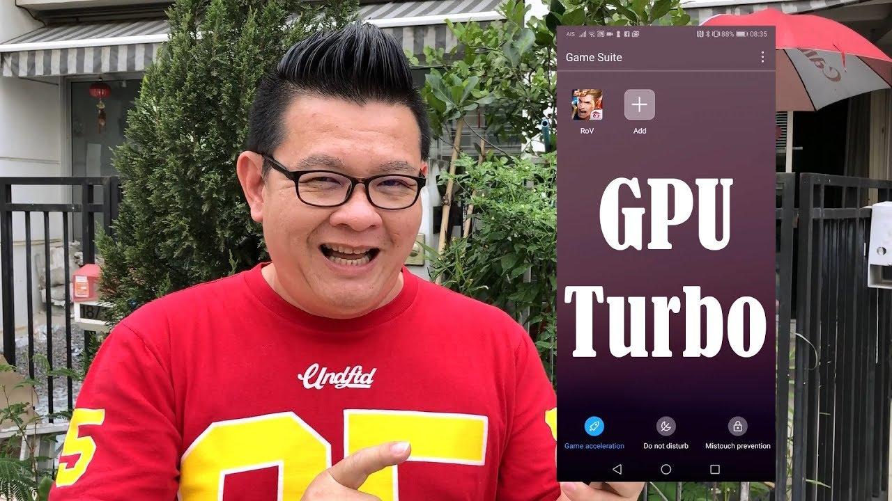 มาแล้ว!! GPU Turbo ใน Huawei P20 ดีขึ้นแค่ไหนมาดูกัน