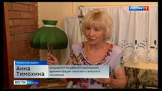 В Рязанском районе откроют музей знаменитым землякам