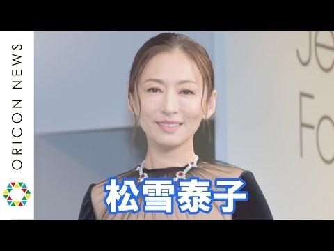 """松雪泰子、3億456万円のネックレスを身につけ登場「身が引き締まる思いです」 『ジュエリー業界が選ぶ""""第6回ウーマン オブ ザ イヤー""""』表彰式"""