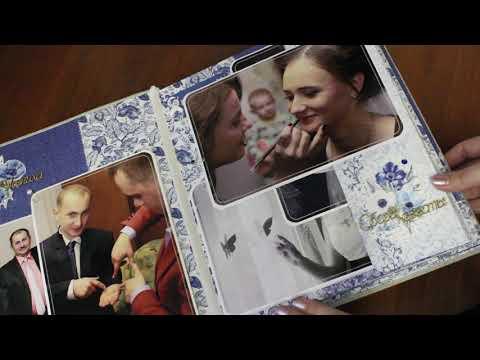 Свадебный альбом с фотографиями/ Обложка для свидетельства о браке
