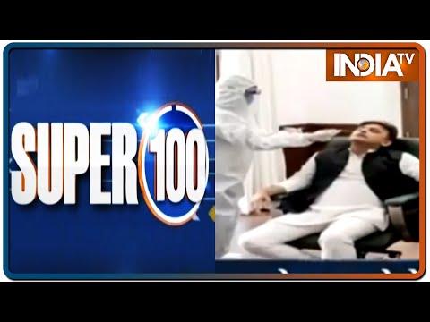 Super 100 News | April 14th, 2021