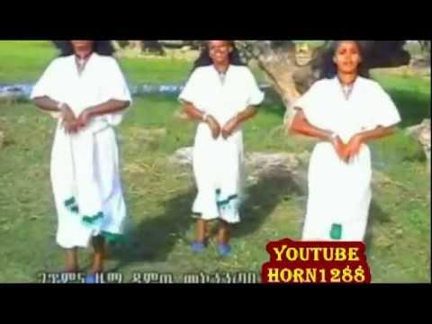 New Ethiopian Music  - ??? ??  *???*