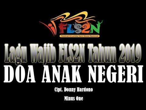 Kordik Takokak - LAGU WAJIB FLS2N TAHUN 2019 ( Minus One-Karaoke ) - DOA ANAK NEGERI & Lirik