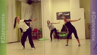 Dancemix танцуй со мной