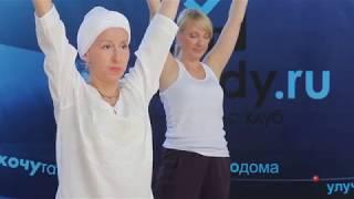 КУНДАЛИНИ ЙОГА | Пробудите свою интуицию УРОК 8 на timestudy.ru