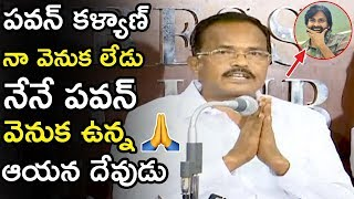 Motkupalli Narasimhulu Sensational Comments On Janasena Chief Pawan kalyan | Chandrababu Naidu | TWB