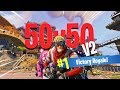 Download 50v50 v2 GAMEPLAY! THE BEST MODE IN FORTNITE?!
