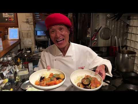 KichiKichi Shougayaki chicken --