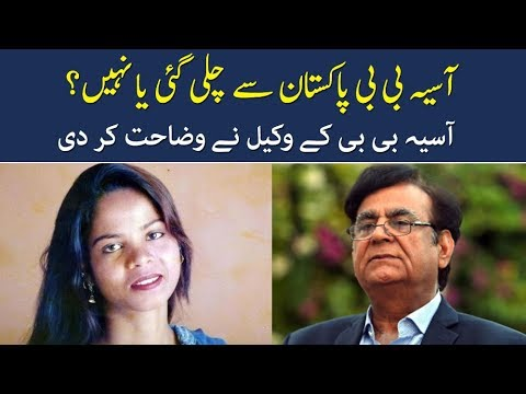 Did Asia Bibi Leave Pakistan or Not? Asia&39;s Lawyer Explained