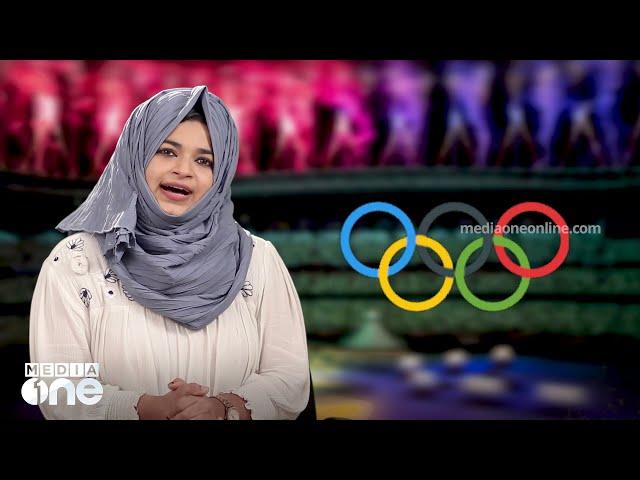 Program | Powerful women in Olympics | MediaOne Academy | Students