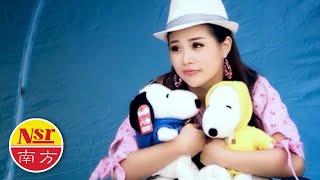 Anna Chong 张依微 -【谁是我的朗】